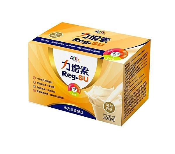 力增素 Reg.SU  多元營養配方 清甜原味 60g*15包/盒 專品藥局【2010565】