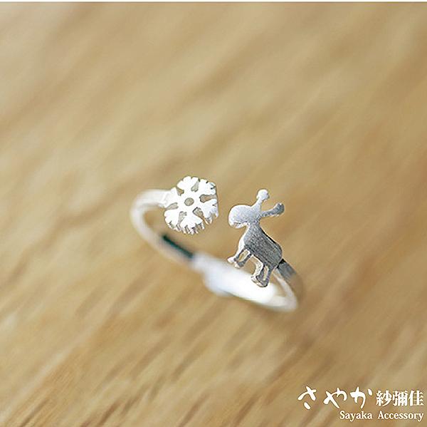 【Sayaka紗彌佳】純銀 耶誕元素雪花麋鹿戒指 開口戒