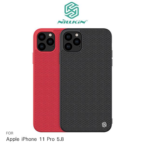 NILLKIN Apple iPhone 11 Pro 優尼保護殼 軟邊硬殼 耐磨防刮 防滑 手機套 保護套