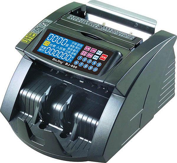 BOJIN BJ-680頂級專業型六國貨幣點鈔驗鈔機
