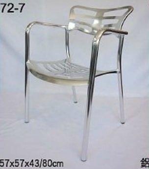 【南洋風休閒傢俱】戶外休閒椅系列-蝴蝶椅(兩色) 戶外椅 鋁椅 餐椅 民宿 (L72-7.8 U-1009N.B)