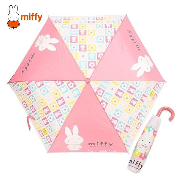 日本限定 miffy 米飛兔 繪本版 折疊傘 / 折疊雨傘