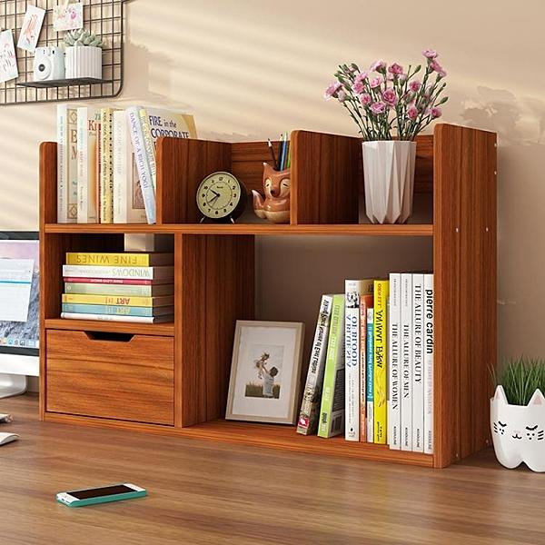 書架桌上簡易學生小書櫃子簡約創意辦公收納桌面置物架多層省空間LX 夏季上新