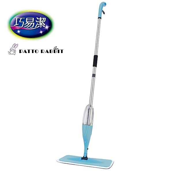 居家清潔 魔力噴霧乾溼拖把組CH7348/拖地神器/打掃必備/噴水拖把