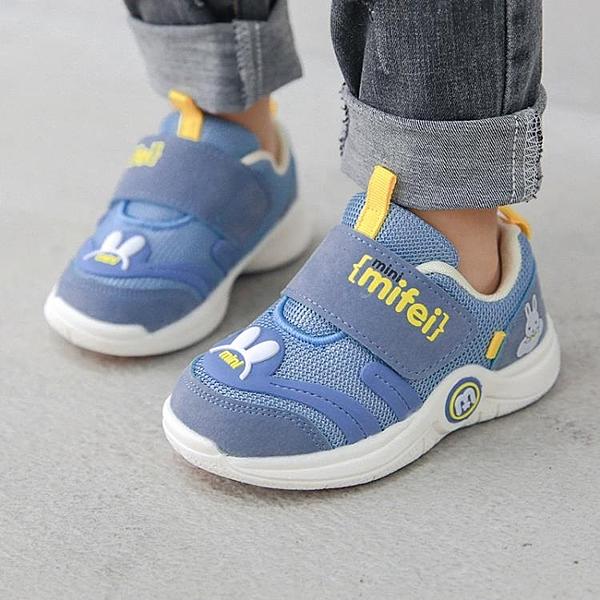 兒童鞋男童女童寶寶鞋子春秋季小童1-3歲2幼兒學步機能鞋