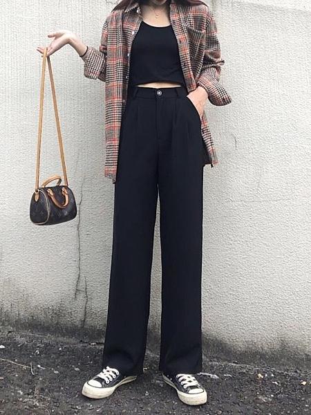 西裝褲 高腰闊腿褲女2020秋冬新款垂感寬鬆百搭黑色顯瘦西裝直筒拖地長褲【快速出貨】
