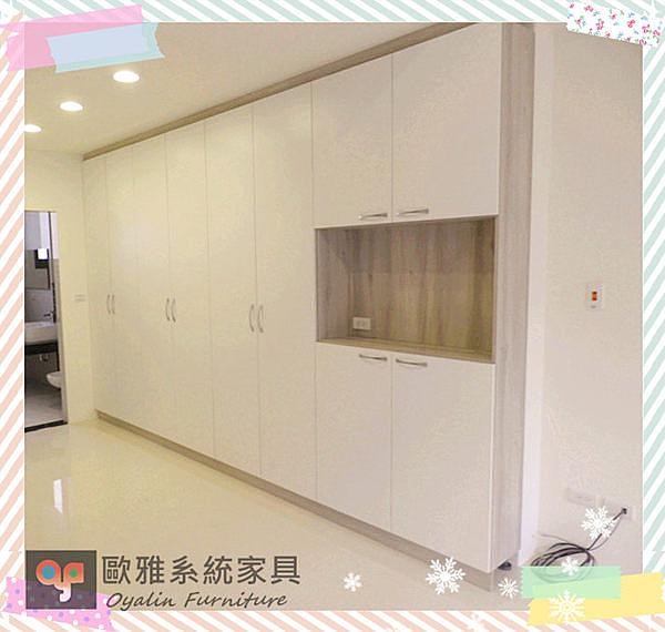 【 歐雅 系統家具 】衣櫃