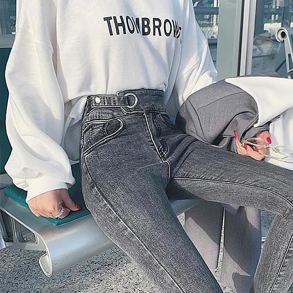 牛仔褲女2021秋裝新款超高腰顯瘦顯高修身百搭加絨九分小腳褲子潮 米娜小鋪