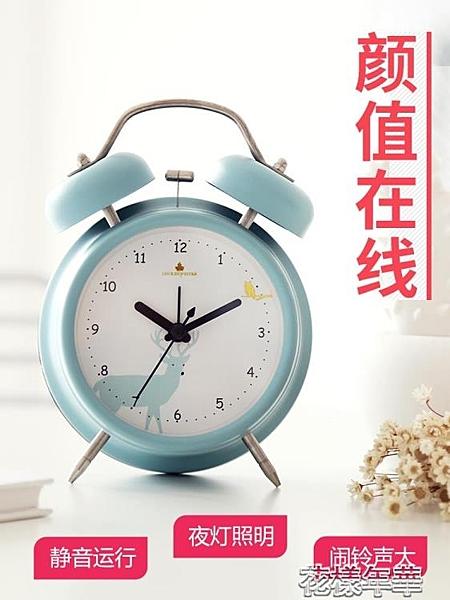 學生用可愛鬧鐘卡通兒童時鐘鐘錶擺件個性少女心日繫臥室靜音 花樣年華
