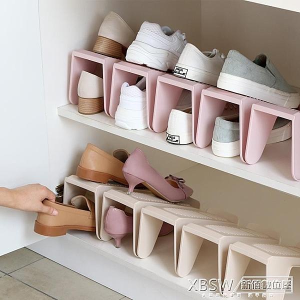 省空間鞋子收納神器雙層鞋托鞋櫃放鞋塑料盒宿舍鞋盒整理箱單個裝『新佰數位屋』