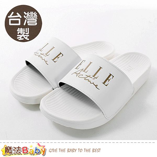 女鞋 國際名牌ELLE正版台灣製時尚運動風拖鞋 魔法Baby