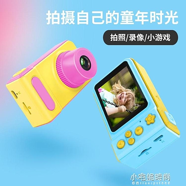 相機 P20數碼照相機玩具可拍照   【全館免運】