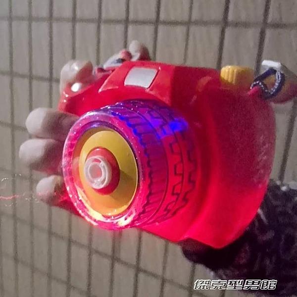 【快出】抖音泡泡機抖音同款吹泡泡機兒童照相機玩具仙女電動泡泡槍