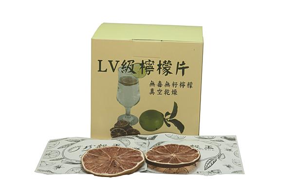 檸檬片(總重50公克)  檸檬 檸檬片 檸檬茶