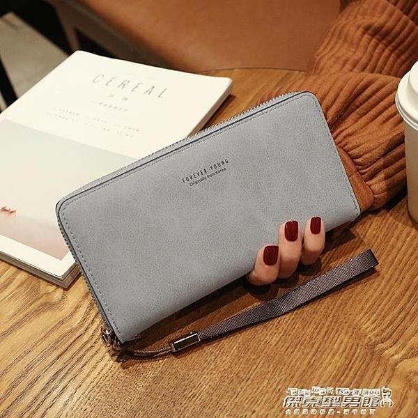 【快出】手提包韓版時尚多功能可放6寸手機女士復古手提手拿長款零錢包