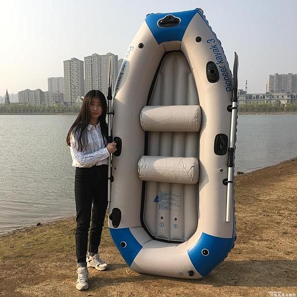 橡皮艇加厚4人充氣船橡皮艇2人氣墊船3人皮劃艇三人釣魚船四五人沖鋒舟LX 非凡小鋪