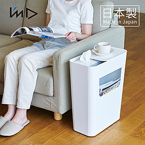 【日本岩谷Iwatani】日本製ENOTS側面收納置物活動邊桌-13.5L白