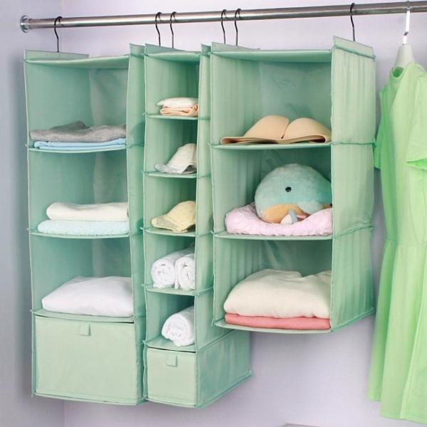 宿舍抽屜式牛津布衣服懸掛式衣櫃收納掛袋 衣櫥多層掛式整理收納 安妮塔小铺