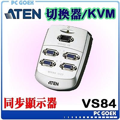 ☆pcgoex 軒揚☆ ATEN 4埠VGA嵌入式視訊分配器 (塑膠材質) (頻寬250MHz)  VS84