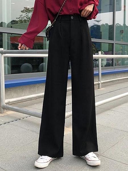 垂感直筒寬管褲秋季女高腰休閒褲子寬鬆西裝褲拖地長褲潮 育心館