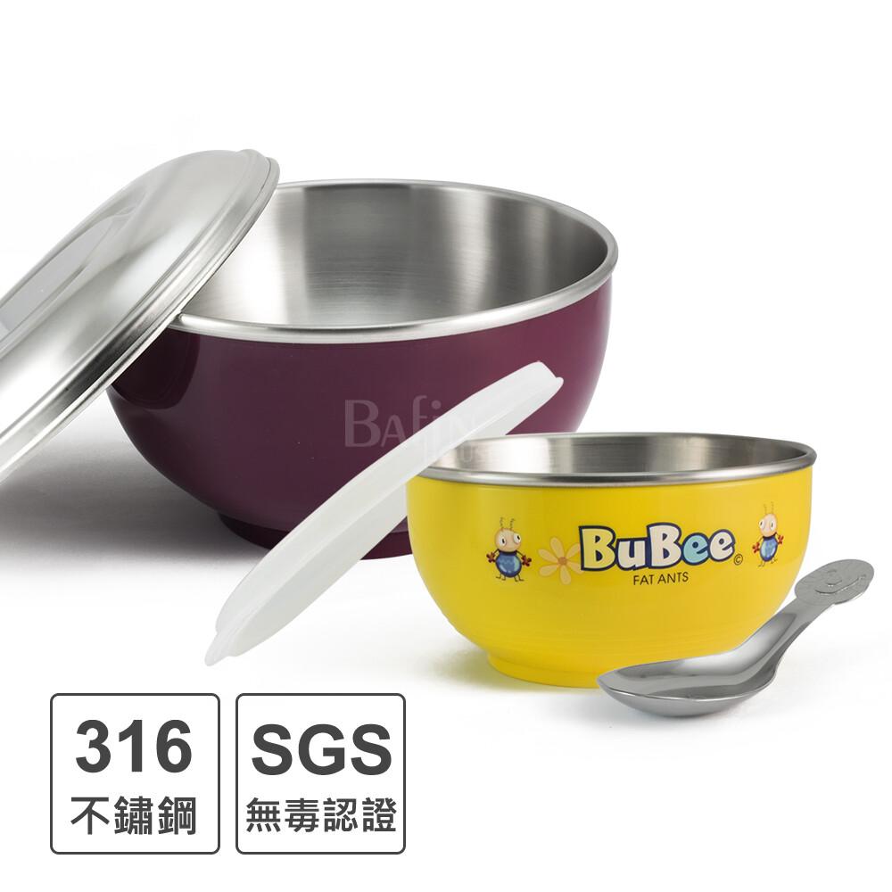 永昌牌豆豆316不鏽鋼隔熱碗 暗紅亮黃 超值2入組(14公分+11.5公分)