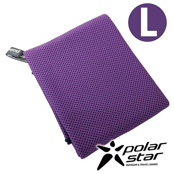PolarStar 極涼吸水毛巾 『紫-L』(40x75cm) 海灘.健身.運動.游泳.出國必備.露營用品 P16782