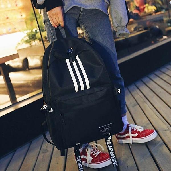 雙肩包男大容量情侶包大學高中學生書包時尚潮流校園旅行潮牌背包