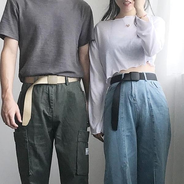 皮帶女 帆布腰帶男士女士皮帶青年不含金屬韓版自動扣休閑牛仔褲戶外