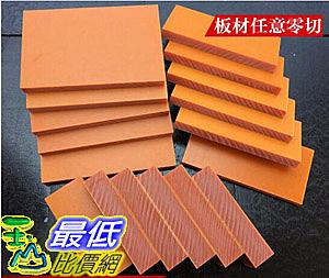 [8大陸直寄] 紅A電木板 優質膠木板 絕緣板 電箱裝絕緣墊板 電工板厚度3/4/5-100mm 紅色 250*200*3mm