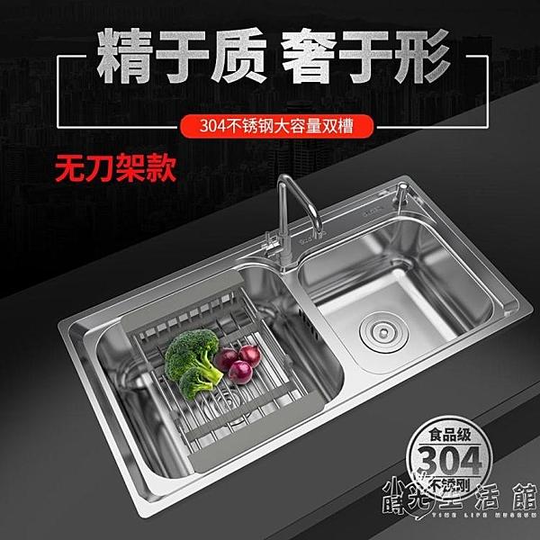 洗菜盆雙槽 廚房不銹鋼水槽家用304手工一體洗碗池洗菜水池洗碗槽WD小時光生活館