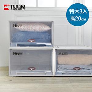 【日本天馬】Fits特大款45寬單層抽屜收納櫃-高20cm 3入單一規格