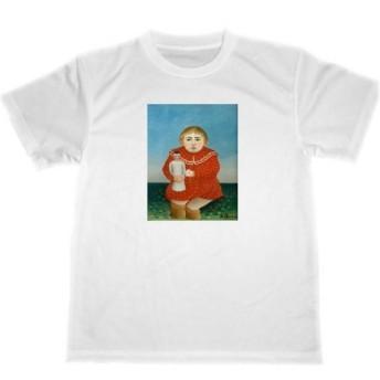 人形を持つ子供 アンリ・ルソー・ドライ Tシャツ 名画 グッズ 絵画