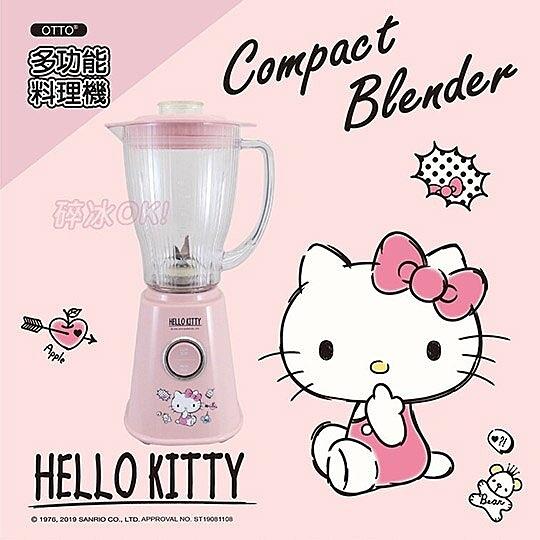 〔小禮堂〕Hello Kitty 多功能冰沙果汁機《粉》榨汁機.多功能料理機 4710891-16015
