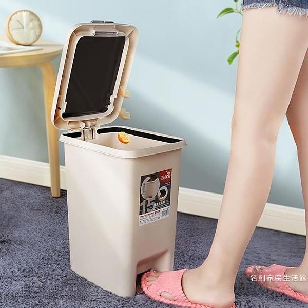 腳踏式家用垃圾桶帶蓋創意衛生間廁所有蓋客廳臥室廚房按壓大號【快速出貨】