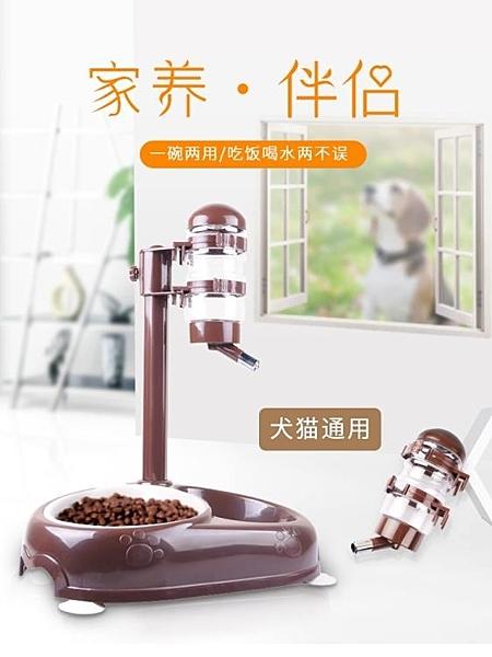 餵食器狗狗飲水器掛式寵物喝水器貓咪自動喂水飲水機寵物 傑克型男館