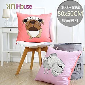 IN-HOUSE-繽紛抱枕-狗狗與羊(50x50cm)
