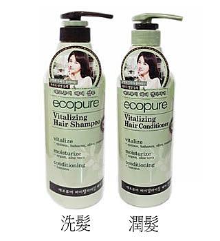韓國 Ecopure 草本舒活洗髮乳 護髮素(潤髮乳)700ml【七三七香水精品坊】