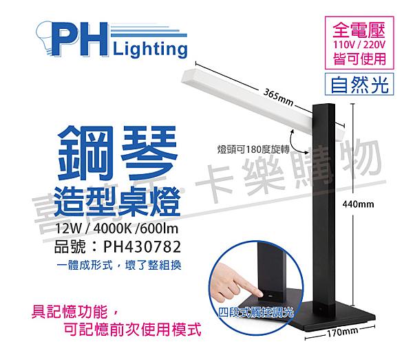 * 適用於 一般照明空間。
