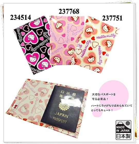 日本製  護照套 KITTY  黑234514 粉 237768 米白 237751分售 通販  奶爸商城 特價