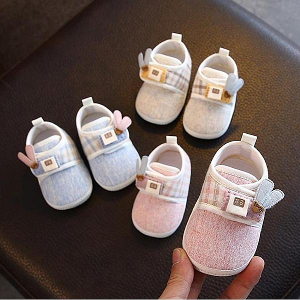 6-12個月新生嬰兒不掉鞋春秋款0-1歲男女寶寶鞋學步布軟底鞋子3