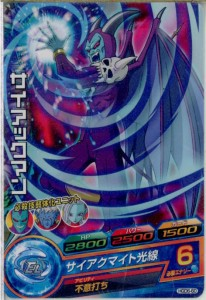 Dragon Ball Heroes HGD6-60