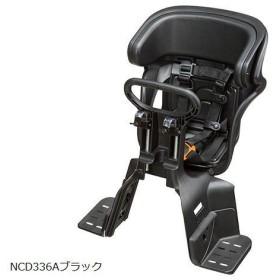 PT10倍 1/25 パナソニック 自転車 フロントチャイルドシート チャイルドシート 前用 BK Panasonic