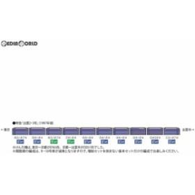 【予約安心出荷】[RWM]98679 JR 14系14形特急寝台客車(出雲2・3号) 増結セット(2両) Nゲージ 鉄道模型 TOMIX(トミックス)(2020年1月)