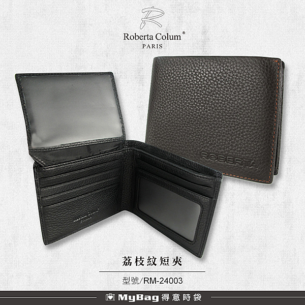 ROBERTA 諾貝達 皮夾 荔枝紋皮革 8卡窗格 零錢袋 短夾 男夾 RM-24003 得意時袋