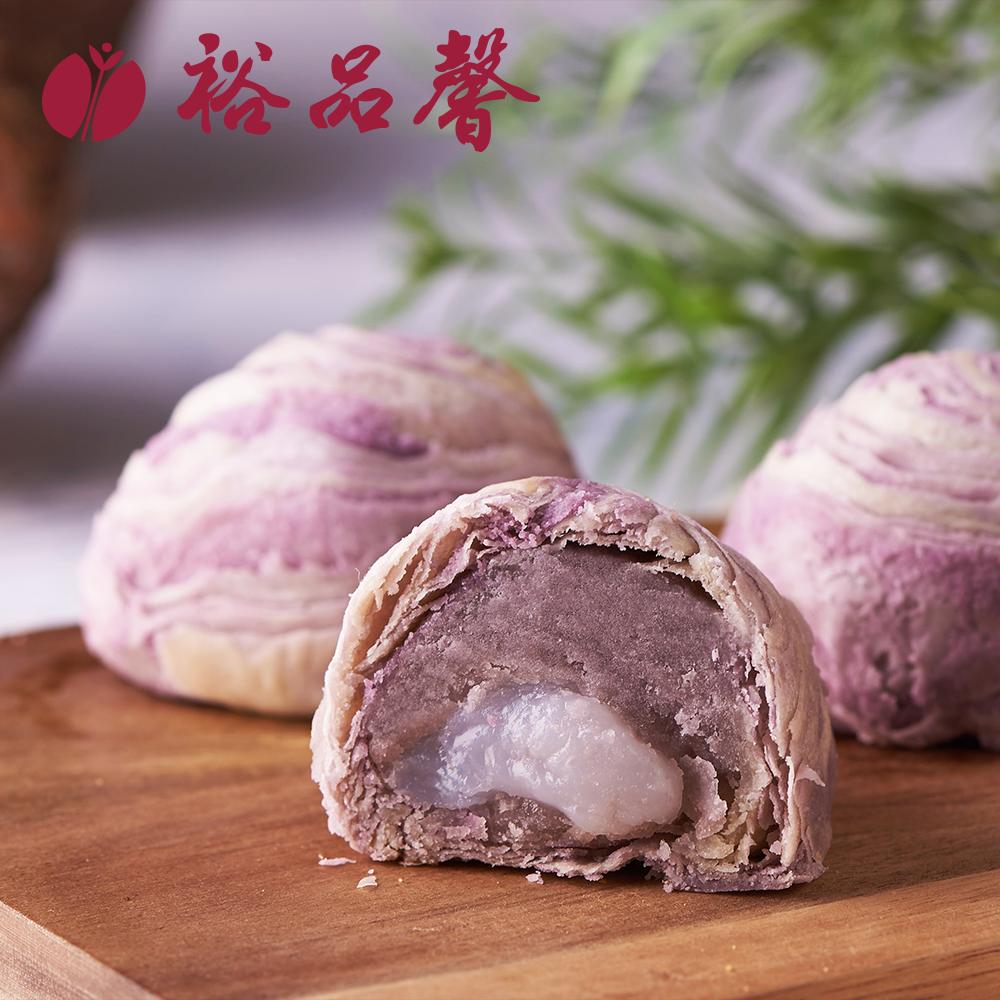 傳統芋頭千層酥 - 包上Q彈有勁的麻糬內餡,50g/顆(6入/顆)
