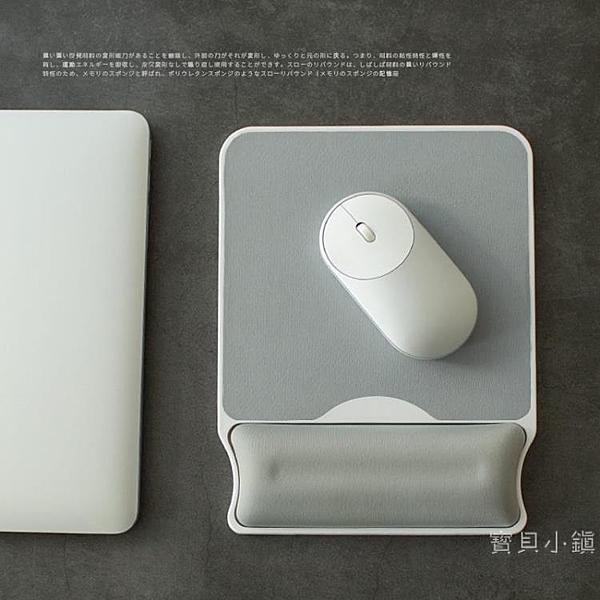 記憶棉滑鼠墊慢回彈電腦辦公護手腕墊厚手托墊韓國簡約素面滑鼠墊【快速出貨】