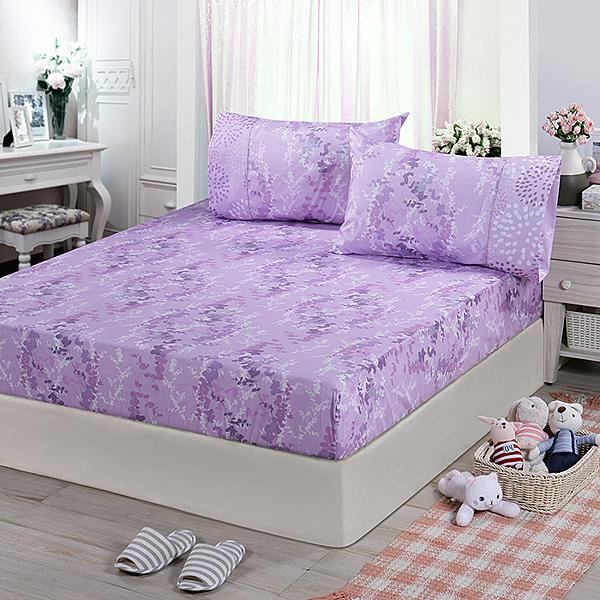 FITNESS 精梳棉單人床包+枕套二件組 律彌爾 紫