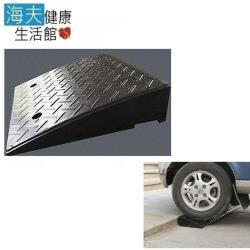 海夫健康生活館  斜坡板專家 門檻前斜坡磚 輕型可攜帶式 橡膠製(高13.8公分x42公分)