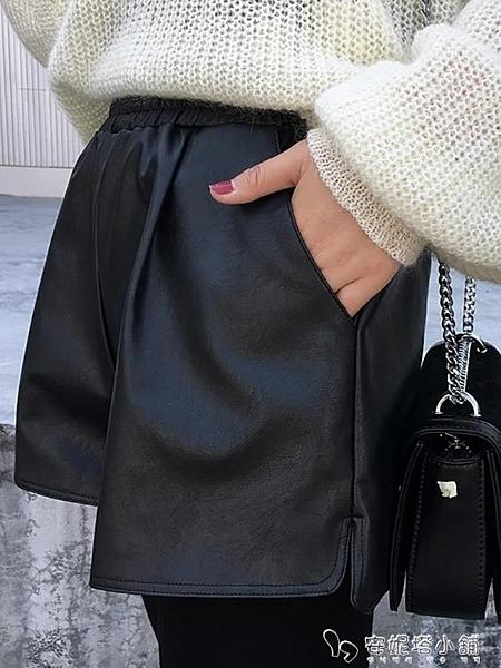 皮短褲女高腰秋冬2019新款韓版外穿百搭黑色大碼寬鬆胖MM闊腿靴褲 安妮塔小铺