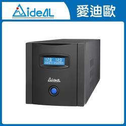 愛迪歐IDEAL 4000VA 穩壓器 PS Pro-4000L(4000VA/2000W)